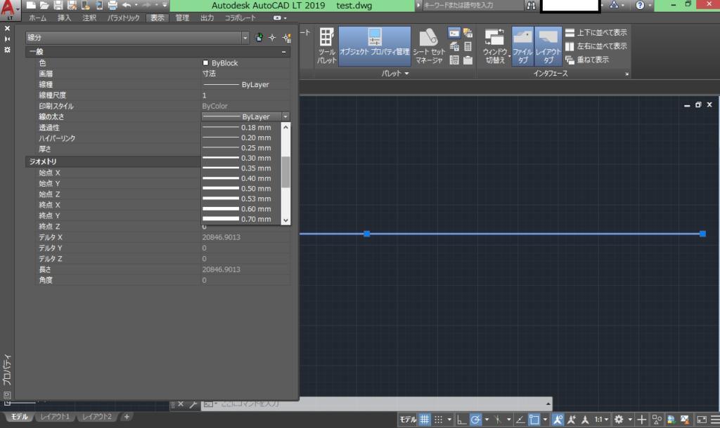 AutoCADの線の太さの変更方法の解説画像