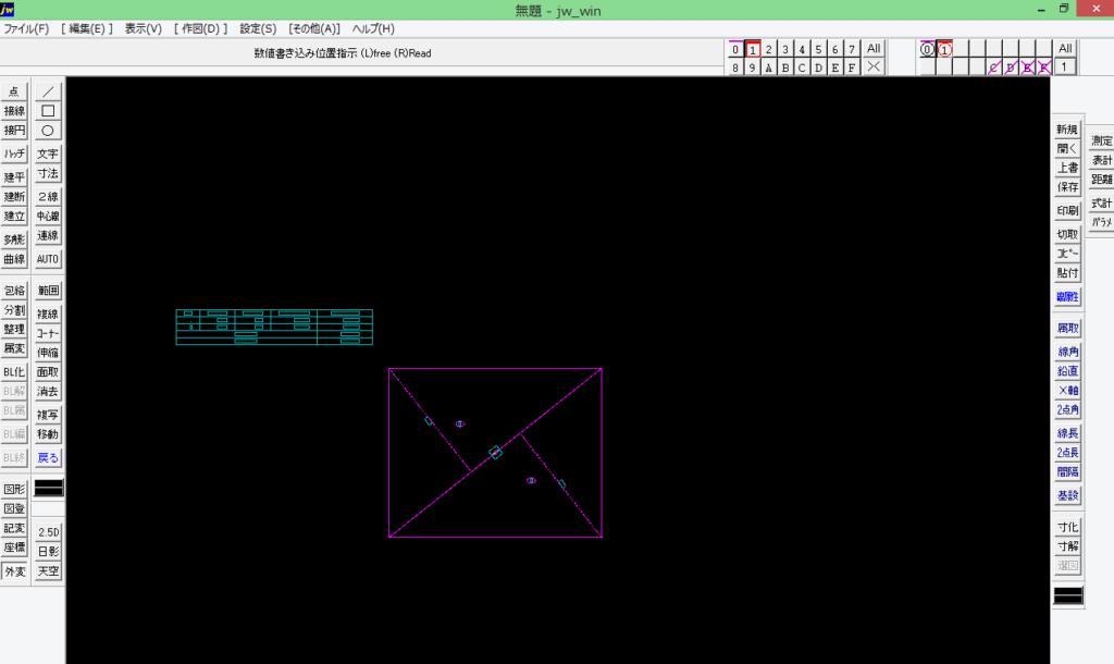 対象となる三角形を選び、表の位置やレイヤーなどを選択していくの参考画像